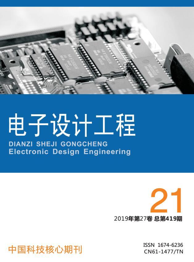 电子设计工程