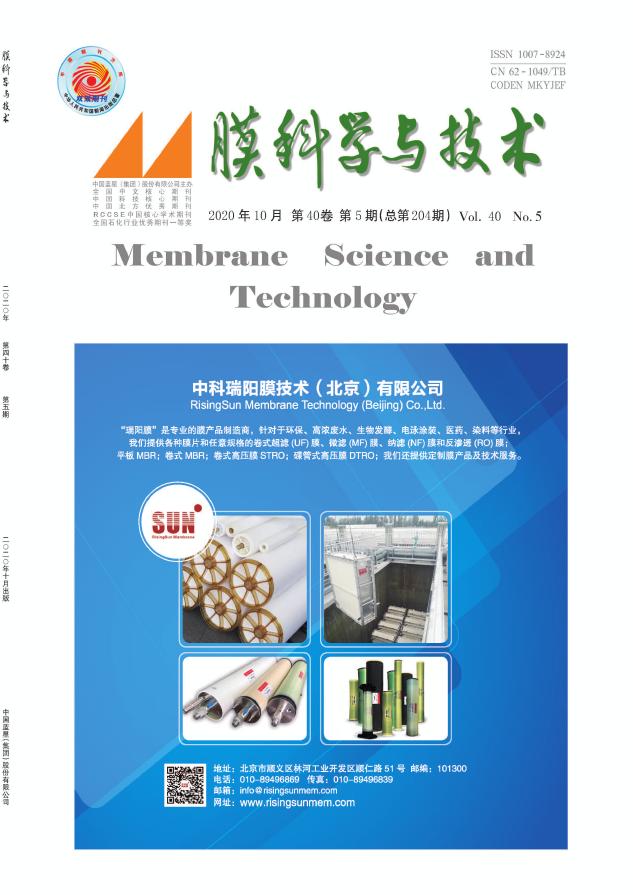 膜科学与技术