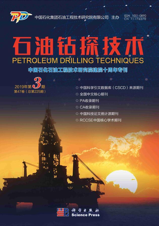 石油钻探技术