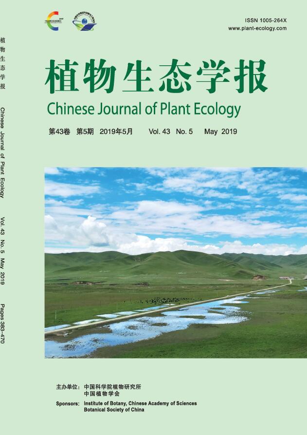 植物生态学报